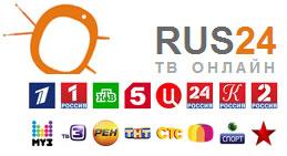 Скачать тв канал 1 онлайн в хорошем качестве в прямом эфире